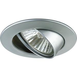 Точечный поворотный светильник Paulmann 98948