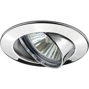 цены Точечный поворотный светильник Paulmann 98943