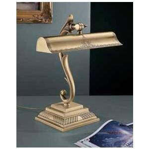 Настольная лампа Reccagni Angelo P 1000/2 BRONZO цена в Москве и Питере