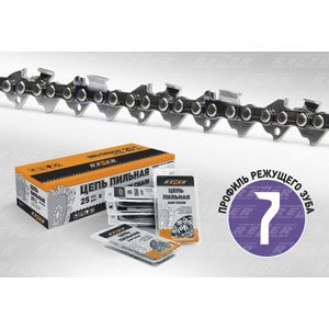 Цепь пильная Rezer Super LPX-8-1,3-72 0,325 1,3мм 72 звена