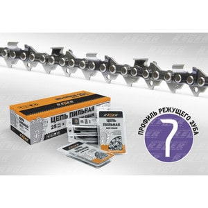 Цепь пильная Rezer VPX-8-1,3-76 0,325 1,3мм 76 звеньев цепь велосипедная bbb powerline 8 скоростная 114 звеньев серый 320 г bch 80