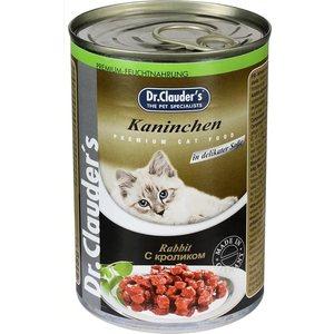 Консервы Dr.Clauder's Rabbit in Delicate Sauce с кроликом кусочки в соусе для кошек 415г консервы dr clauder s poultry in delicate sauce с курицей кусочки в соусе для кошек 415г