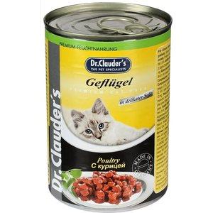 Консервы Dr.Clauders Poultry in Delicate Sauce с курицей кусочки в соусе для кошек 415г