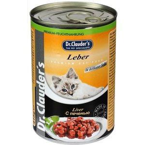 Консервы Dr.Clauder's Liver in Delicate Sauce с печенью кусочки в соусе для кошек 415г консервы dr clauder s poultry in delicate sauce с курицей кусочки в соусе для кошек 415г