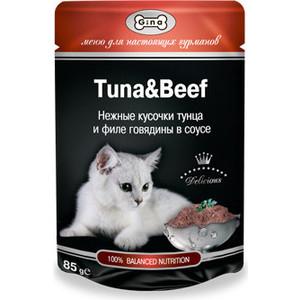 Паучи Gina Tuna & Beef нежные кусочки тунца и филе говядины в соусе для кошек 85г (420954)