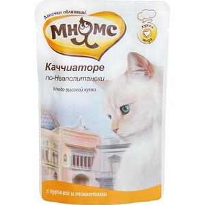 Паучи Мнямс Каччиаторе по-Неаполитански с курицей и томатами для кошек 85г yelli чечевица с томатами 250 г