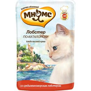Паучи Мнямс Лобстер по-каталонски со средиземноморским лобстером для кошек 85г фото