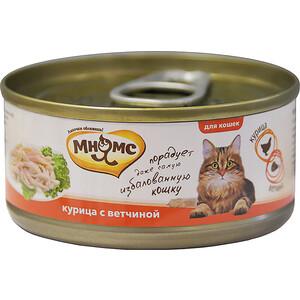 Консервы Мнямс Курица с ветчиной в нежном желе для кошек 70г