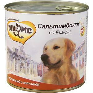 Консервы Мнямс Сальтимбокка по-Римски с телятиной и ветчиной для собак 600г