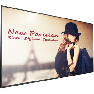 Профессиональная панель Philips 55BDL4050D стоимость