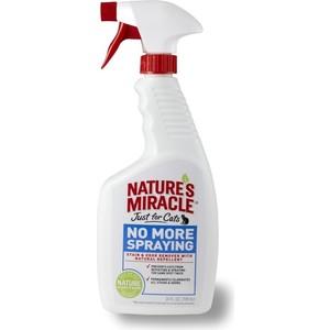 Спрей 8in1 Natures Miracle No More Spraying антигадин для кошек 710мл