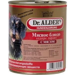Консервы Dr.ALDERs Мясное блюдо алдерс гарант с мясом (говядина) для собак 750г (7737)