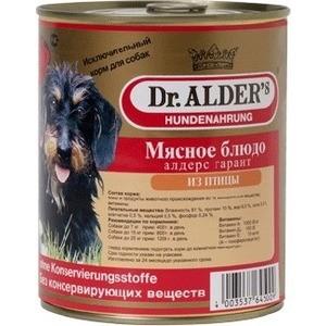Консервы Dr.ALDERs Мясное блюдо алдерс гарант из птицы для собак 750г (7739)