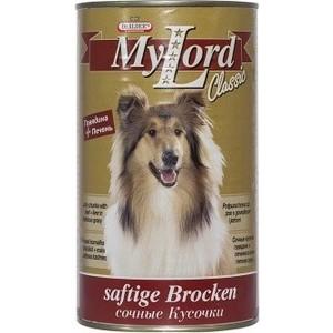 Консервы Dr.ALDERs MyLord Classic Softige Brocken сочные кусочки с говядиной и печенью для собак 1,23кг (1821)