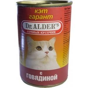 Консервы Dr.ALDERs Кэт гарант сочные кусочки с говядиной для кошек 415г (1920)