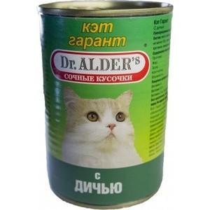 Консервы Dr.ALDERs Кэт гарант сочные кусочки с дичью для кошек 415г (1944)