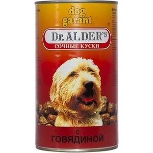 Консервы Dr.ALDERs Dog Garant сочные куски с говядиной для собак 1,23кг ( 1807)