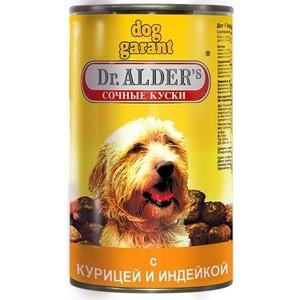 Консервы Dr.ALDERs Dog Garant сочные куски с курицей и индейкой для собак 1,23кг (1791)