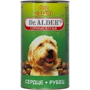 Консервы Dr.ALDERs Dog Garant сочные куски с рубцом и сердцем для собак 1,23 кг (1814)