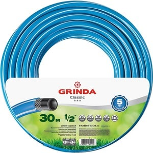 Шланг Grinda 1/2 30м Classic (8-429001-1/2-30_z02) цена