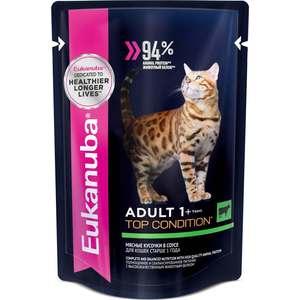 Паучи Eukanuba Adult Cat Top Condition with Beef с говядиной мясные кусочки в соусе для взрослых кошек 85г фото