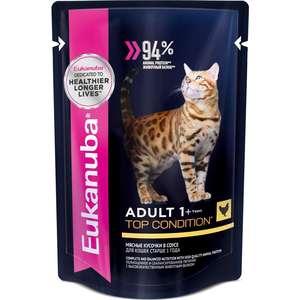 Паучи Eukanuba Adult Cat Top Condition with Chicken с курицей мясные кусочки в соусе для взрослых кошек 85г