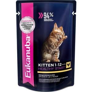 Паучи Eukanuba Kitten Healthy Star with Chicken с курицей мясные кусочки в соусе для котят 85г паучи dr alder s mylady super premium kitten poultry с птицей для котят 85г 400778
