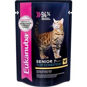 Паучи Eukanuba Senior Cat Top Condition with Chicken с курицей мясные кусочки в соусе для кошек старше 7лет 85г