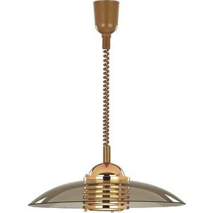 Подвесной светильник Alfa 148