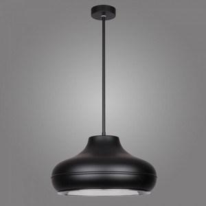Подвесной светильник Kemar B/BL
