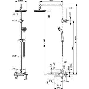 Душевая система Bravat Opal со смесителем для ванны (F6125183CP-A3-RUS) душевая система bravat opal f6125183cp a3 rus page 9 page 10 page 10