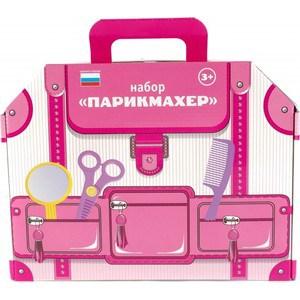 Игровой набор Пластмастер Парикмахер (22146) парикмахер для кошек