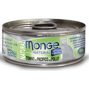Консервы Monge Cat Natural Pacific Tuna with Chicken с тихоокеанским тунцом и курицей для кошек 80г фото
