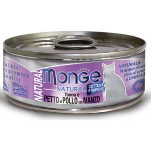 Консервы Monge Cat Natural Tuna and Chicken Breast with Beef с тунцом, куриной грудкой и говядиной для кошек 80г