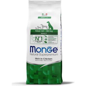 Сухой корм Monge Daily Line Adult Dog Maxi Rich in Chicken с курицей для взрослых собак крупных пород 12кг