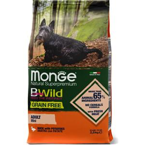 Сухой корм Monge Adult Dog Mini Grain Free with Duck & Potatoes беззерновой с уткой и картофелем для собак мелких пород 2,5кг фото