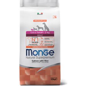 Сухой корм Monge Speciality Line Adult Dog Extra Small Salmon and Rice с лососем и рисом для взрослых собак миниатюрных пород 2,5кг все цены