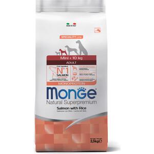 Сухой корм Monge Speciality Line Adult Dog Mini Salmon and Rice с лососем и рисом для взрослых собак мелких пород 2,5кг фото