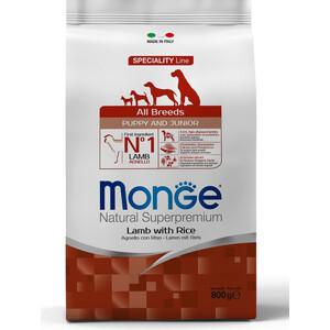 Сухой корм Monge Speciality Line Puppy and Junior All Breed Lamb, Rice and Potatoes с ягненком, рисом и картофелем для щенков всех пород 800г фото