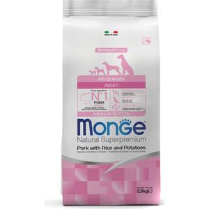 Сухой корм Monge Speciality Line Adult Dog All Breed Pork, Rice and Potatoes со свининой, рисом и картофелем для собак всех пород 2,5кг