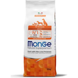 Сухой корм Monge Speciality Line Adult Dog All Breed Duck, Rice and Potatoes с уткой, рисом и картофелем для собак всех пород 12кг