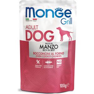 Паучи Monge Dog Grill Beef с говядиной для собак 100г monge monge dog grill pouch паучи для собак c лососем 100 г