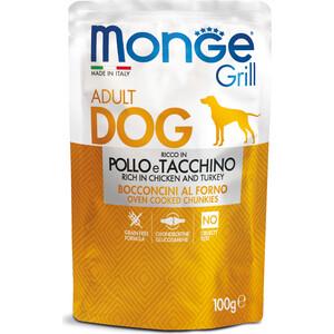 Паучи Monge Dog Grill Turkey с индейкой для собак курица 100г monge monge dog grill pouch паучи для собак c лососем 100 г