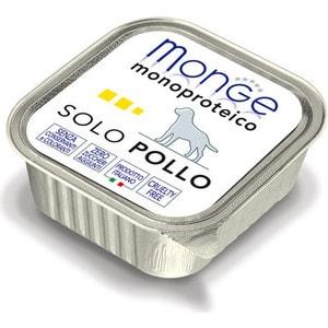 Консервы Monge Dog Monoproteico Solo Pate Chicken паштет из курицы для собак 150г
