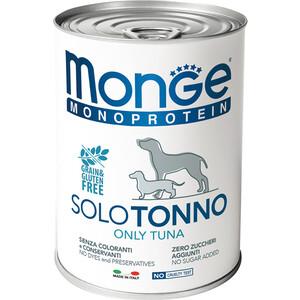 Консервы Monge Dog Monoproteico Solo Pate Tuna паштет из тунца для собак 400г
