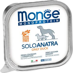 Консервы Monge Dog Monoproteico Solo Pate Duck паштет из утки для собак 150г