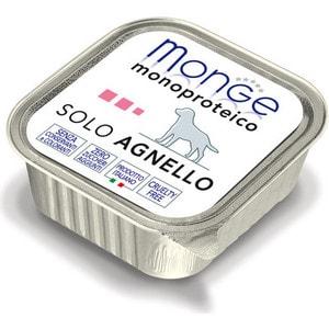 Консервы Monge Dog Monoproteico Solo Pate Lamb паштет из ягненка для собак 150г недорого