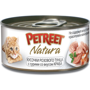 Консервы Petreet Natura кусочки розового тунца с крабом сурими для кошек 70г