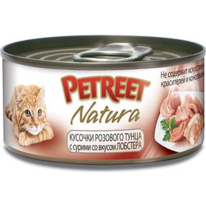 цены Консервы Petreet Natura кусочки розового тунца с лобстером для кошек 70г