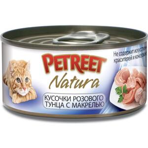 Консервы Petreet Natura кусочки розового тунца с макрелью для кошек 70г